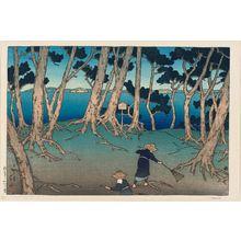 川瀬巴水: Matsushima Seen from Katsura Island (Katsurashima Matsushima), from the series Souvenirs of Travel I (Tabi miyage dai isshû) - ボストン美術館
