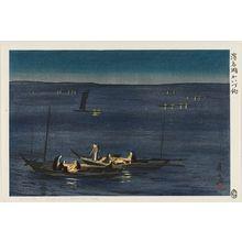 Tosa Hironobu: Fishing in Hamana Lake (Hamana ko kaizu tsuri) - ボストン美術館