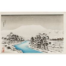 Hashiguchi Goyo: Ibukiyama Seen from Tarui - Museum of Fine Arts