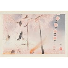 Dômoto Insho: Cherry Blossoms at Night in Maruyama Park, from the album Eight Views of Kyoto (Kyôto hakkei) - ボストン美術館