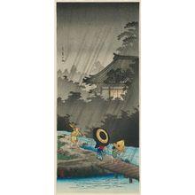 高橋弘明: Rain at Terajima (Terajima no ame) - ボストン美術館