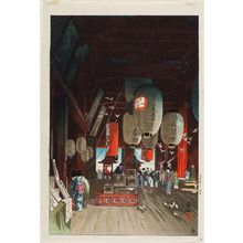 Narazaki Eisho: Interior of the Kannon Temple at Asakusa (Asakusa Kannon-dô no naidô) - ボストン美術館