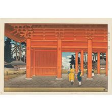 Takahashi Hiroaki: Ikegami, from the series Eight Views of the South of the Capital (Tonan hakkei no uchi) - Museum of Fine Arts