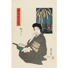 Ishii Hakutei: Yanagibashi Bridge, from the series Twelve Views of Tokyo (Tôkyô jûni kei) - Museum of Fine Arts