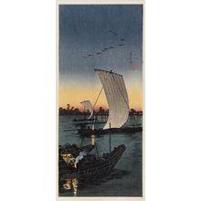 Takahashi Hiroaki: Sekiyado - Museum of Fine Arts