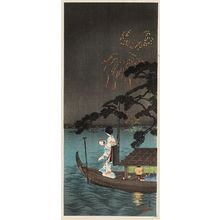 Takahashi Hiroaki: The Pine Tree of Success on the Sumida River (Ôkawa Shubi no matsu) - Museum of Fine Arts