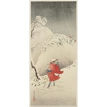 Takahashi Hiroaki: Twilight Snow on the Muntain Road (Yamaji no bosetsu) - Museum of Fine Arts