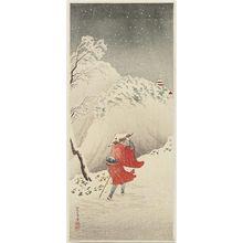高橋弘明: Twilight Snow on the Muntain Road (Yamaji no bosetsu) - ボストン美術館