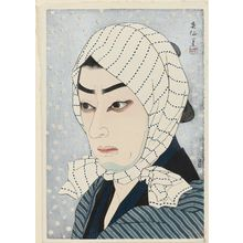Natori Shunsen: Actor Ichimura Uzaemon as Naozamurai - Museum of Fine Arts