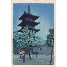 Kasamatsu Shiro: Pagoda in rain at dusk (at Yanaka, Tokyo). Ame ni Kururu To (Tokyo, Yanaka) - Museum of Fine Arts