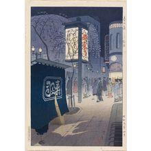 笠松紫浪: The Ginza on a Spring Night (Haru no yo, Ginza) - ボストン美術館