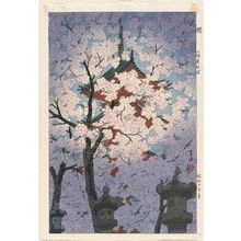 Kasamatsu Shiro: Cherry Blossoms at the Tôshôgû Shrine in Ueno (Sakura, Ueno Tôshôgû) - Museum of Fine Arts