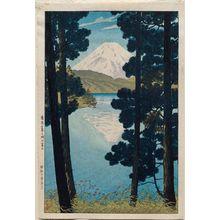 笠松紫浪: Mount Fuji from Lake Ashinoko at Hakone (Hakone Ashinoko no Fuji) - ボストン美術館
