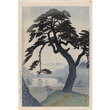 笠松紫浪: Spring Rain at Kinokuni Mound (Kinokuni-zuka baiu) - ボストン美術館