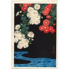 小原古邨: Chrysanthemums and Running Water - ボストン美術館