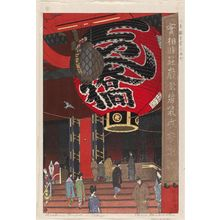笠松紫浪: The Great Lantern of the Kannon Temple, Asakusa (Asakusa Kannon-dô Ô-chôchin) - ボストン美術館