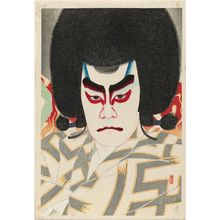 名取春仙: Actor Ichikawa Sadanji as Narukami - ボストン美術館