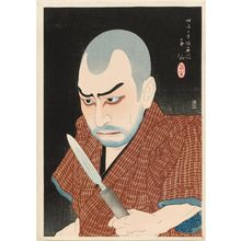 名取春仙: Actor Ichikawa Ennosuke as Kakudayu - ボストン美術館