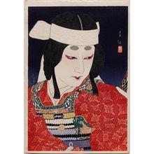 Natori Shunsen: Actor Nakamura Shikaku as Shizuka no Mae - Museum of Fine Arts