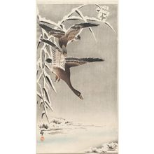 Ohara Koson: Two wild geese flying - Museum of Fine Arts