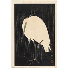 小原古邨: White heron standing in the rain - ボストン美術館