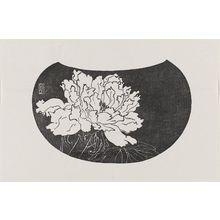 Tsuchiya Rakuzan: Peony, in stone-rubbing style, from the series Selected Pictures by Kôshisei (Kôshisei gasen) - ボストン美術館