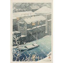 川瀬巴水: Ochanomizu, from the series Twenty Views of Tokyo (Tôkyô nijûkei) - ボストン美術館