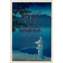 川瀬巴水: Starlit Night at Miyajima (Hoshizukiyo [Miyajima]) - ボストン美術館