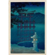 Kawase Hasui: Starlit Night at Miyajima (Hoshizukiyo [Miyajima]), from the series Souvenirs of Travel III (Tabi miyage dai sanshû) - Museum of Fine Arts