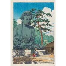 川瀬巴水: The Great Buddha at Kamakura (Kamakura daibutsu) - ボストン美術館