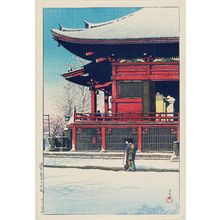 川瀬巴水: Clearing Sky after Snow, Kannon Temple, Asakusa (Asakusa Kannon no yukibare), from the series Twenty Views of Tokyo (Tôkyô nijûkei) - ボストン美術館
