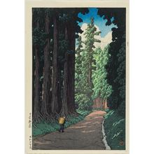 Kawase Hasui: The Road to Nikkô (Nikkô gaidô) - Museum of Fine Arts
