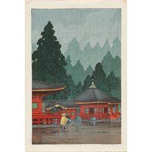 Kawase Hasui: Futatsu Hall at Nikkô (Nikkô Futatsu-dô) - Museum of Fine Arts