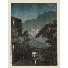 Kawase Hasui: Tochinoki Hot Springs in Higo Province (Higo Tochinoki onsen), from the series Selected Views of Japan (Nihon fûkei senshû) - Museum of Fine Arts