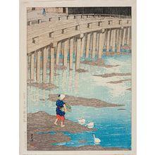 川瀬巴水: The Gion Bridge at Hondo, Amakusa (Amakusa Hondo Gion-bashi), from the series Selected Views of Japan (Nihon fûkei senshû) - ボストン美術館
