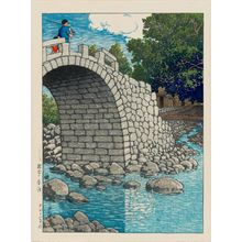 Kawase Hasui: Kanahama in Hizen Province (Hizen Kanahama), from the series Selected Views of Japan (Nihon fûkei senshû) - Museum of Fine Arts