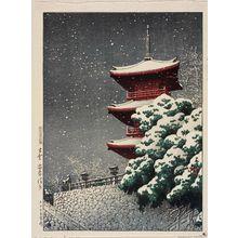 Kawase Hasui: Yasugi Kiyomizu Temple, Izumo Province (Izumo, Yasugi Kiyomizu), from the series Selected Views of Japan (Nihon fûkei senshû) - Museum of Fine Arts