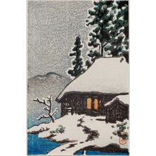 川瀬巴水: Farmhouse Under Snowy Trees at Evening - ボストン美術館