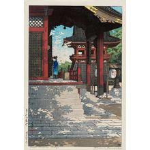 Kawase Hasui: Fudô Temple in Meguro, Tokyo (Meguro Fudô-dô) - Museum of Fine Arts