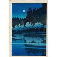 Kawase Hasui: Spring Night at Inokashira Park (Inokashira haru no yoru) - Museum of Fine Arts