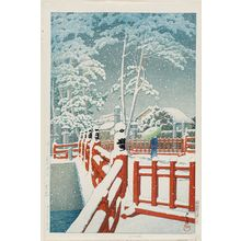 Kawase Hasui: Yakumo Bridge at Nagata Shrine in Kôbe (Kôbe Nagata jinja Yakumobashi), from the series Collected Views of Japan II, Kansai Edition (Nihon fûkei shû II Kansai hen) - Museum of Fine Arts