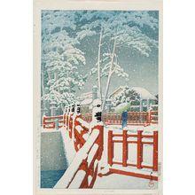 Kawase Hasui: Yakumo Bridge at Nagata Shrine in Kôbe (Kôbe Nagata jinja Yakumobashi), from the series Collected Views of Japan II, Kansai Edition (Nihon fûkei shû II Kansai hen) - Museum of Fine Arts