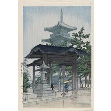 Kawase Hasui: Zentsû-ji Temple in Sanuki Province (Sanshû Zentsû-ji), from the series Collected Views of Japan II, Kansai Edition (Nihon fûkei shû II Kansai hen) - Museum of Fine Arts