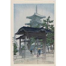 川瀬巴水: Zentsû-ji Temple in Sanuki Province (Sanshû Zentsû-ji), from the series Collected Views of Japan II, Kansai Edition (Nihon fûkei shû II Kansai hen) - ボストン美術館