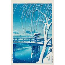 川瀬巴水: Evening Snow at Edogawa (Kure no yuki [Edogawa]) - ボストン美術館