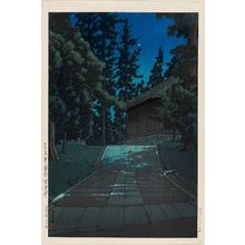 Kawase Hasui: The Golden Hall at Chûson-ji Temple in Hiraizumi (Hiraizumi Chûson-ji Konjikidô), from the series Collected Views of Japan, Eastern Japan Edition (Nihon fûkei shû higashi Nihon hen) - Museum of Fine Arts