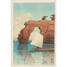 Kawase Hasui: Zaimoku Island at Matsushima (Matsushima Zaimokujima), from the series Collected Views of Japan, Eastern Japan Edition (Nihon fûkei shû higashi Nihon hen) - Museum of Fine Arts