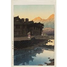 Kawase Hasui: Kaesông, Korea (Chôsen Kaijô), from the series Views of Korea, Continued (Zoku Chôsen fûkei) - Museum of Fine Arts