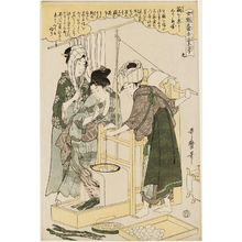 喜多川歌麿: No. 9 from the series Women Engaged in the Sericulture Industry (Joshoku kaiko tewaza-gusa) - ボストン美術館