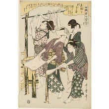 喜多川歌麿: No. 10 from the series Women Engaged in the Sericulture Industry (Joshoku kaiko tewaza-gusa) - ボストン美術館